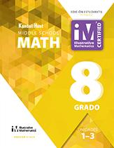 Illustrative Mathematics: Grade 8 Spanish Student Edition 3.1415 Set